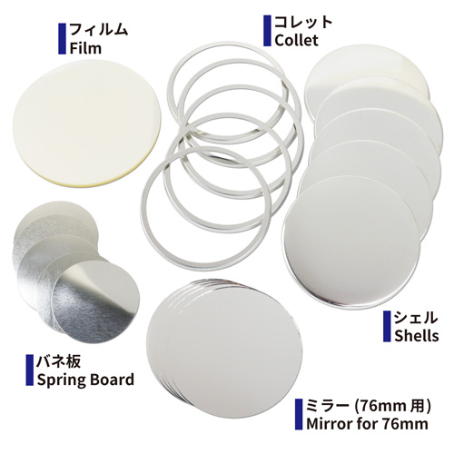 76mm Mirror Badge Parts 250pcs