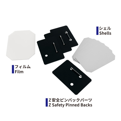 53x78mm Rec. Z Safety Pinned Parts Set