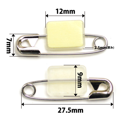 Safety Pin with Adhesive