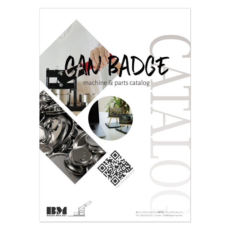 Badge-Man Catalog [Digital Version]